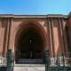 موزه-ملی-ایران