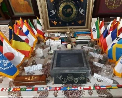 موزه-صلح