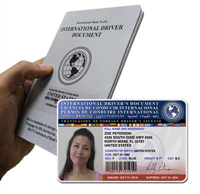گواهینامه-بین-المللی