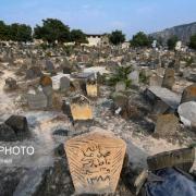 قبرستان