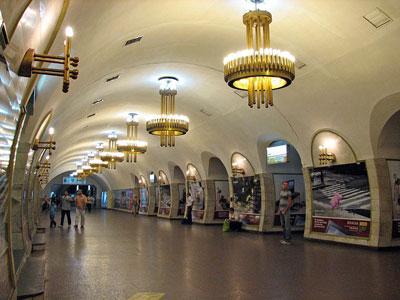 مترو کییف