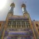 مسجد حظیره