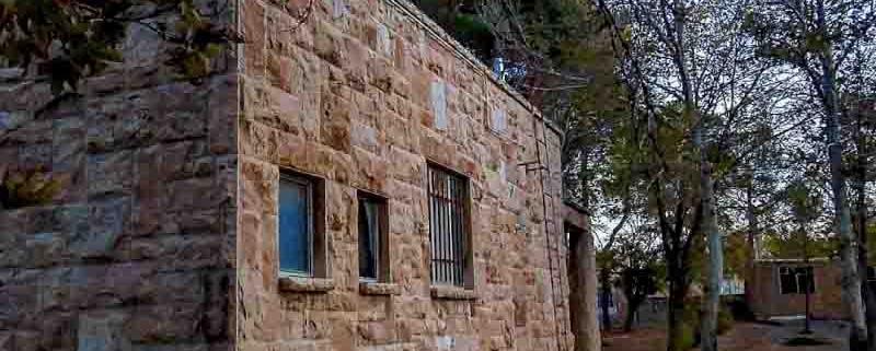 ساختمان تاریخی
