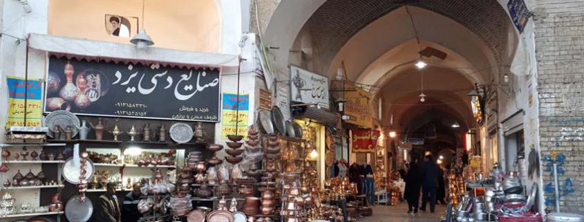 بازار مسگرها یزد