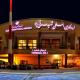 فرودگاه شهید صدوقی یزد