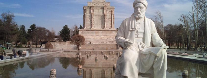 آرامگاه حکیم ابوالقاسم فردوسی